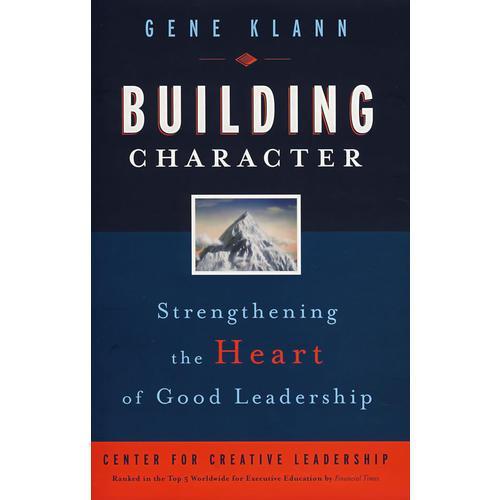 个性塑造:杰出领导力强化 Building Character