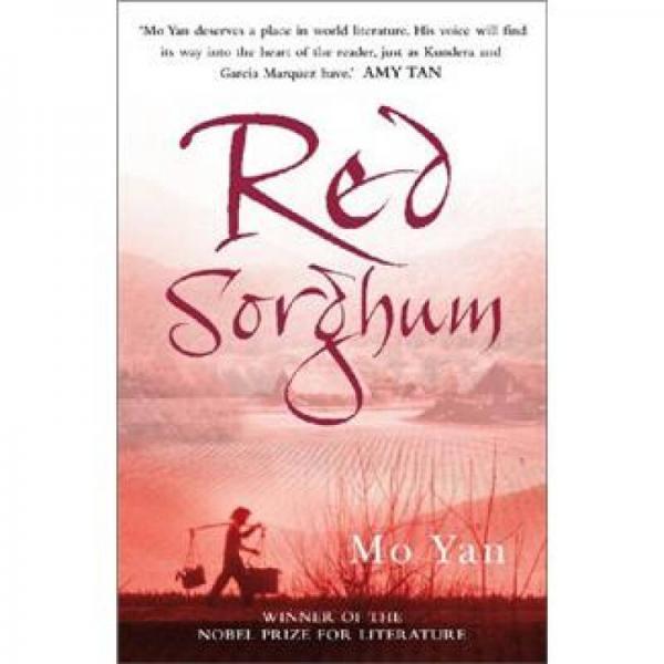Red Sorghum莫言-红高粱 英文原版