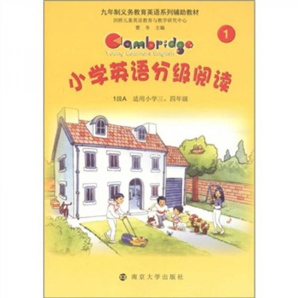 剑桥小学英语分级阅读(1级A)(适用小学3、4年级)