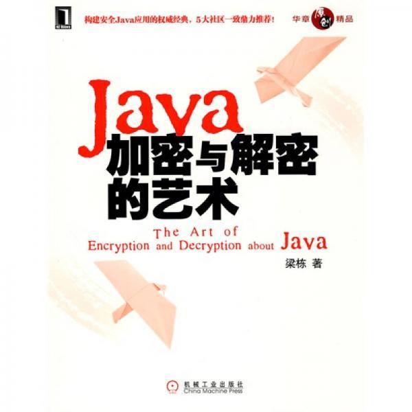 Java��瀵�涓�瑙e�����烘��