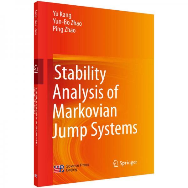 马氏跳变系统的稳定性分析(英文版)
