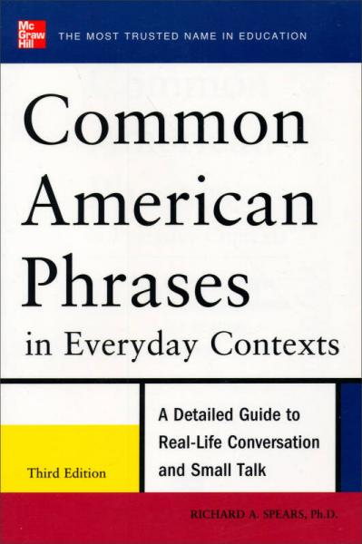 Common American Phrases In Everyday Cont