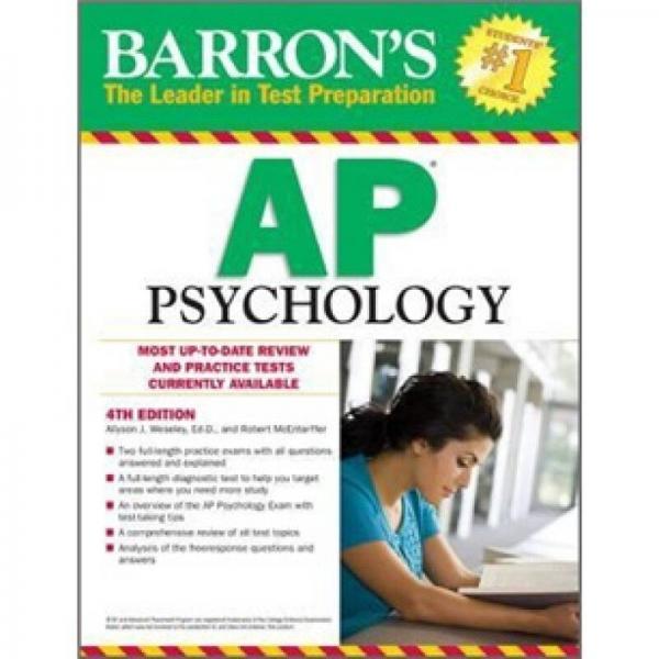 Barrons AP Psychology, 5th Edition 锛�Barrons AP Psychology Exam锛�