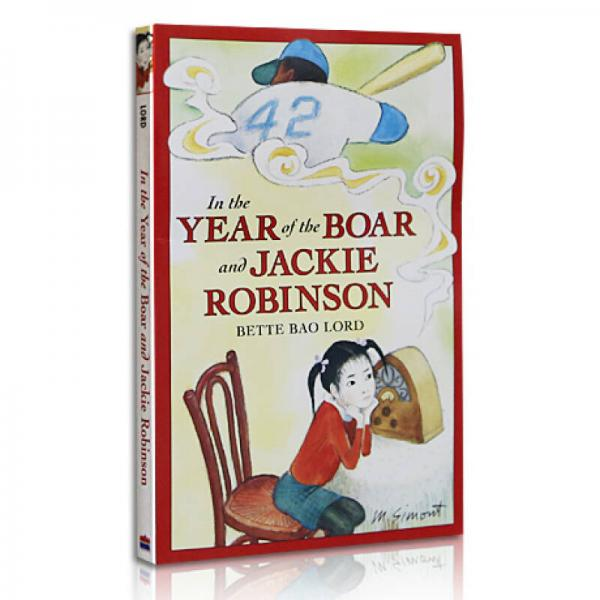 In the Year of the Boar and Jackie Robinson  与杰基·罗宾森的一年