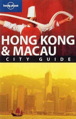 Hong Kong & Macau 13e香港和澳门
