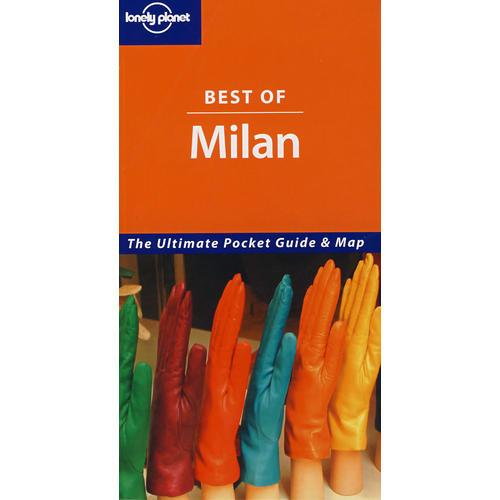 米兰精华 Best of Milan