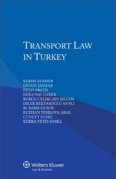 TransportLawinTurkey[土耳其运输法]