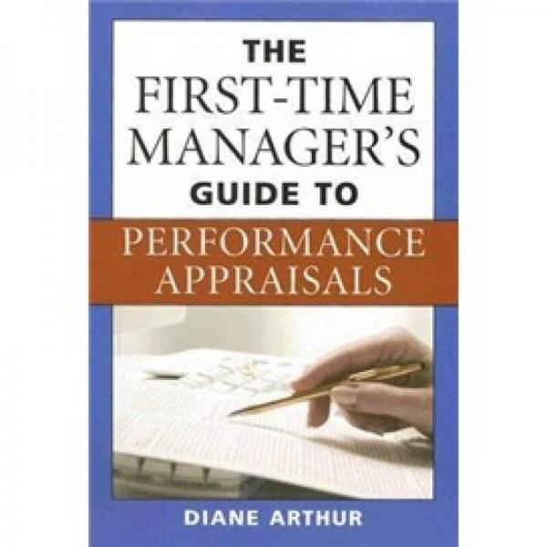 The First-Time Managers Guide to Performance Appraisals