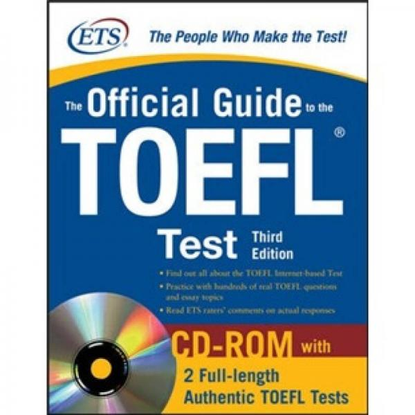 The Official Guide to the TOEFL iBT with CD-ROM Third Edition  新托福官方指南