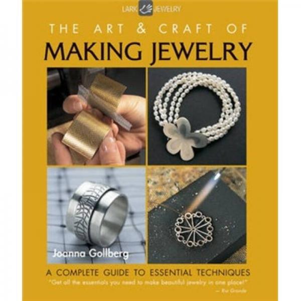 Art & Craft of Making Jewelry[制作首饰的艺术与工艺: 基本技巧的完全指南]