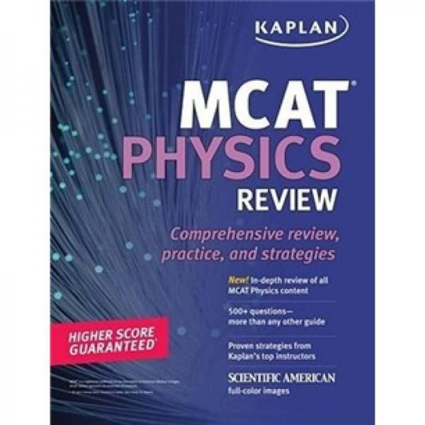 Kaplan MCAT Physics Review