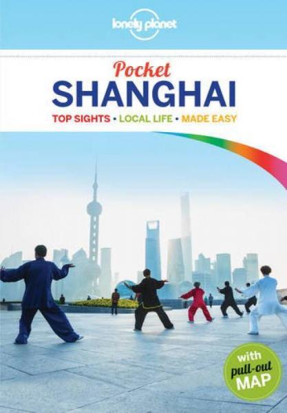 Pocket Shanghai 4