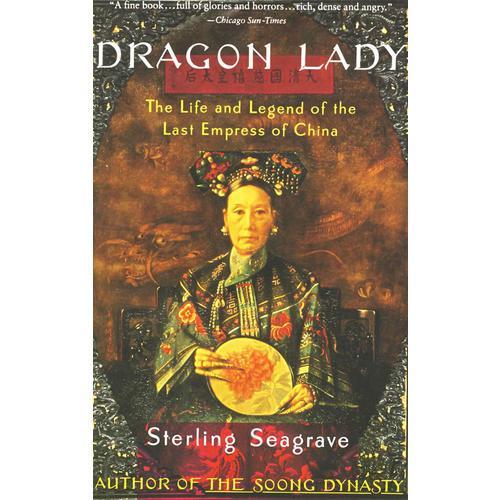 慈禧太后Dragon Lady:Sterling Seagrave