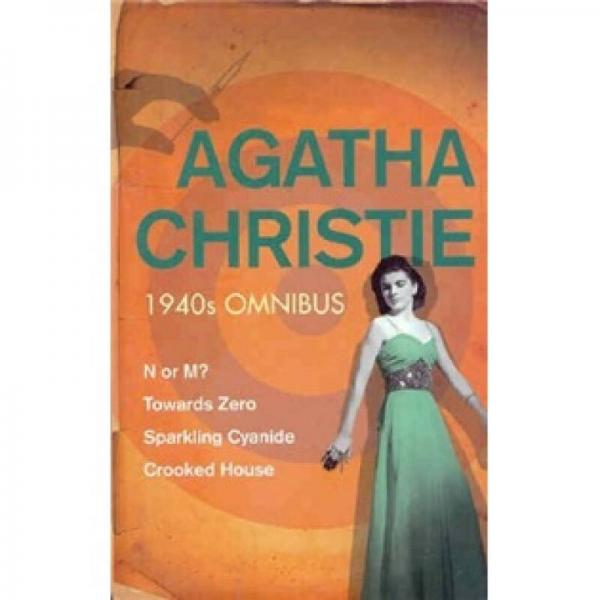1940s Omnibus (Agatha Christie Years)[阿加莎·克里斯蒂1940年代合集]