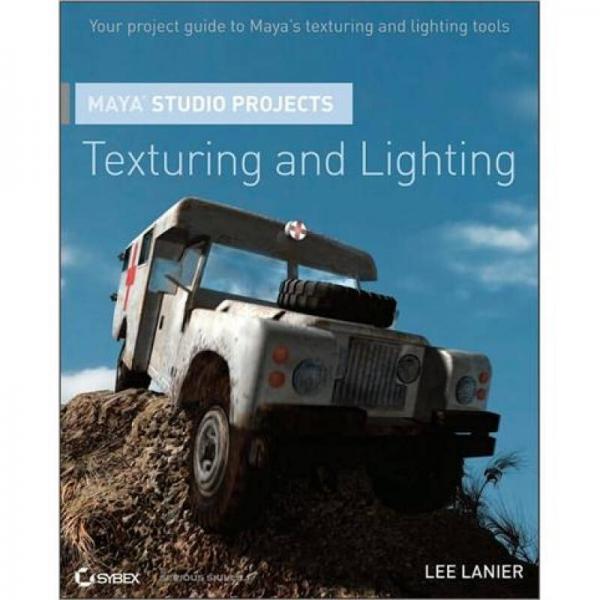 Maya Studio Projects Texturing and Lighting