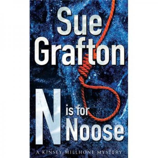 N Is For Noose (Pb)