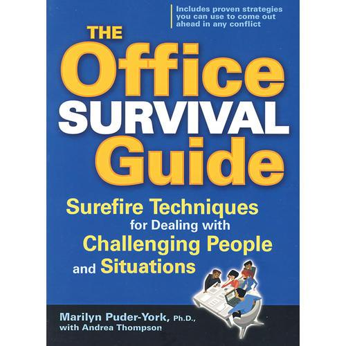 (办公室生存指南)The Office Survival Guide