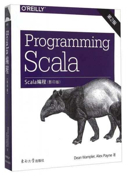 Scala编程(第2版 影印版 英文版)