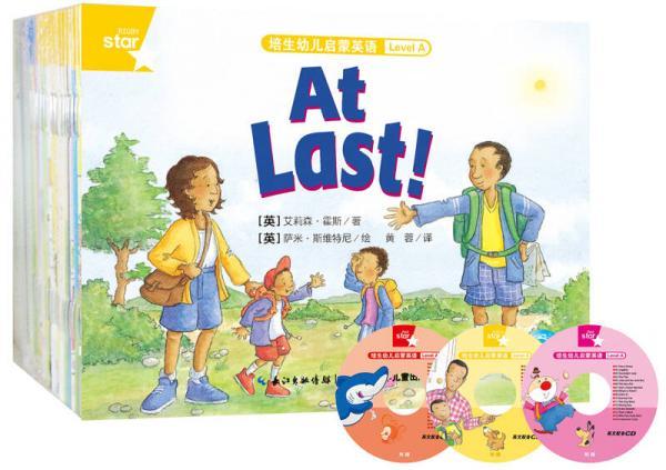 培生幼儿启蒙英语Level A(含46册书+3张英文CD)