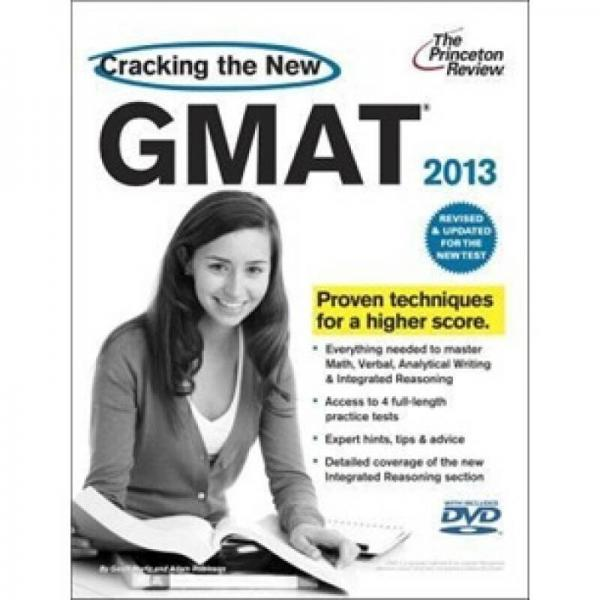 Cracking the New GMAT with DVD, 2013 Edition