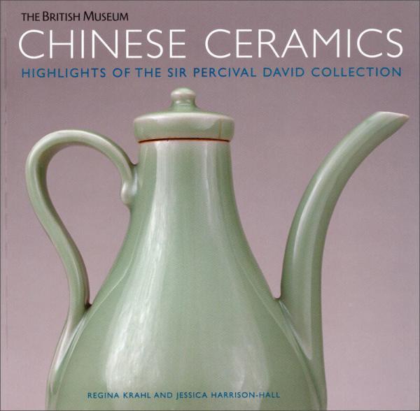 Chinese Ceramics[中国陶瓷]
