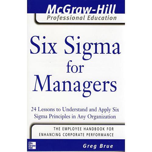 经理人的六西格玛 Six Sigma for Managers