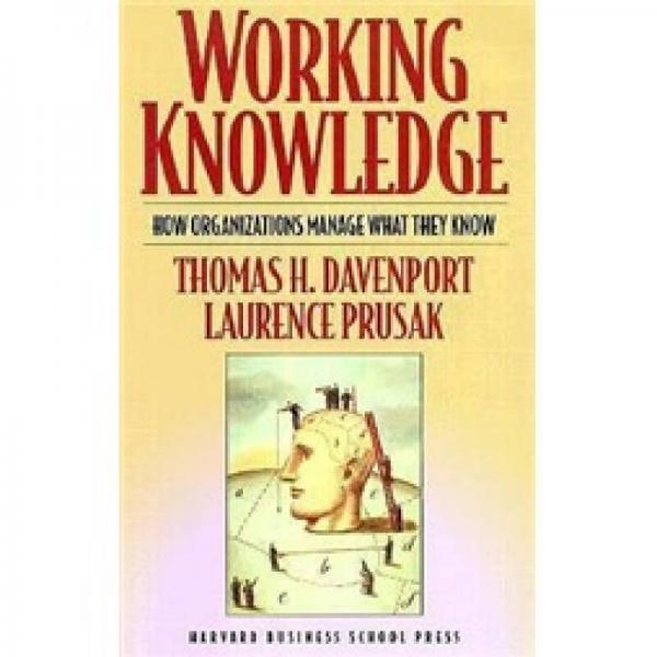Working Knowledge 工作的知识