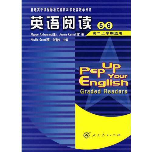 英语阅读5 6 (高二上学期适用)