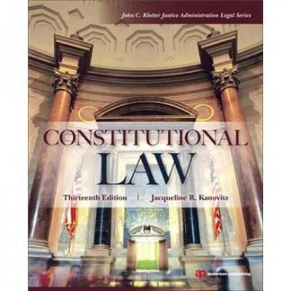 Constitutional Law宪法