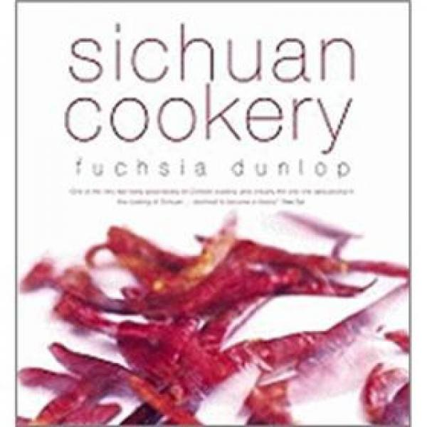 Sichuan Cookery[四川烹饪]