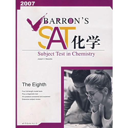 BARRONS SAT化学