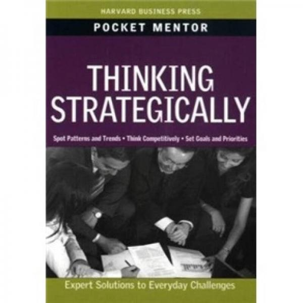 Pocket Mentor: Thinking Strategically口袋书:战略性思考