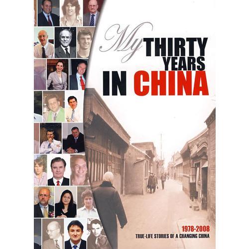 My Thirty Years in China