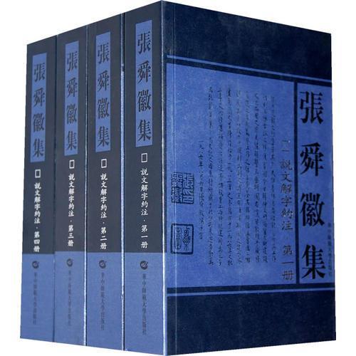 璇存��瑙e��绾�娉� 1��-4��