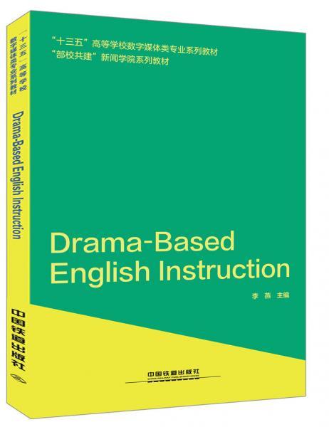 Drama-BasedEnglishInstruction