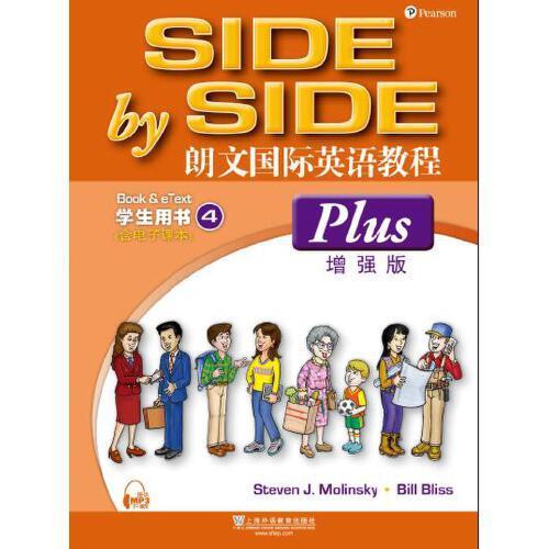 朗文国际英语教程(增强版)学生用书(含电子书)第4册(一书一码)