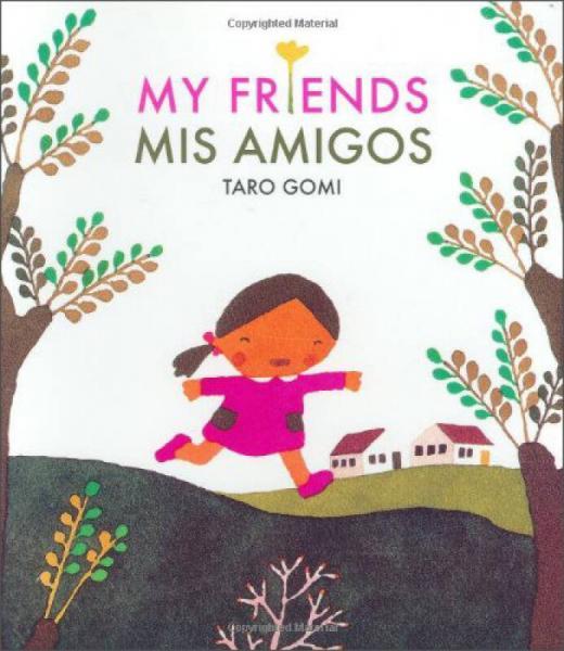 My Friends / Mis Amigos 我的朋友们,双语版 英文原版
