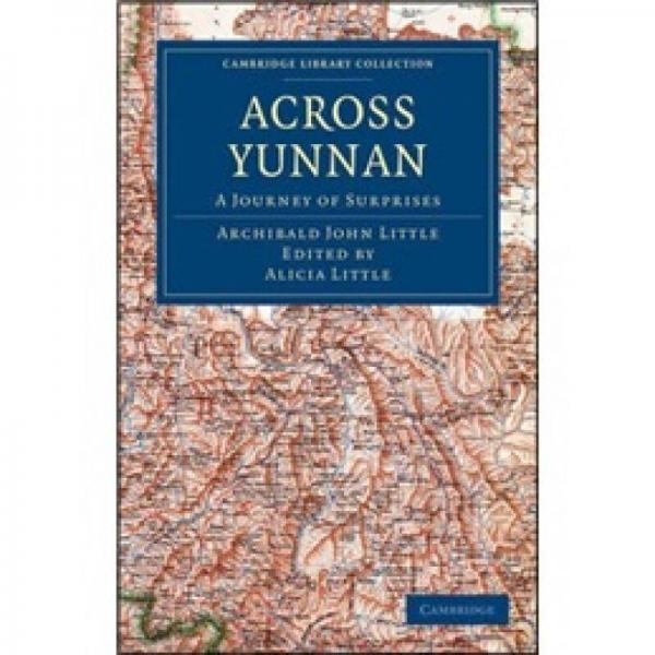 Across Yunnan[穿越云南:意外之旅]