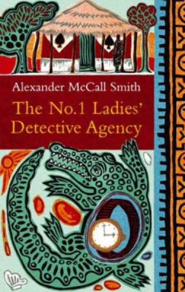 The No.1 Ladies Detective Agency