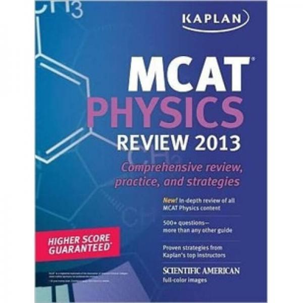 Kaplan MCAT Physics Review 2013