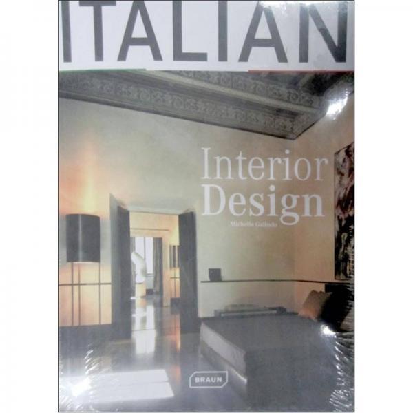 Italian Interior Design  意大利室内设计