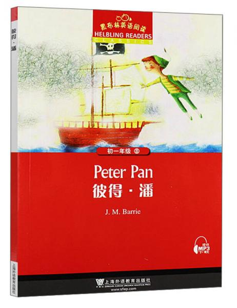 彼得·潘/黑布林英语阅读