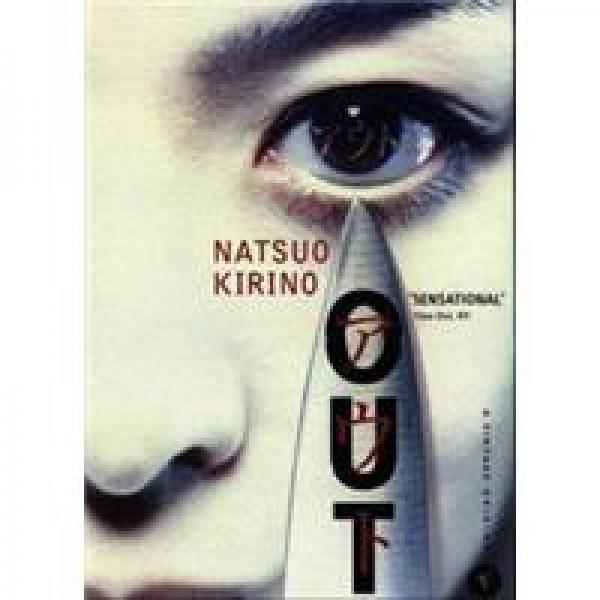 Out[真相大白] 英文原版