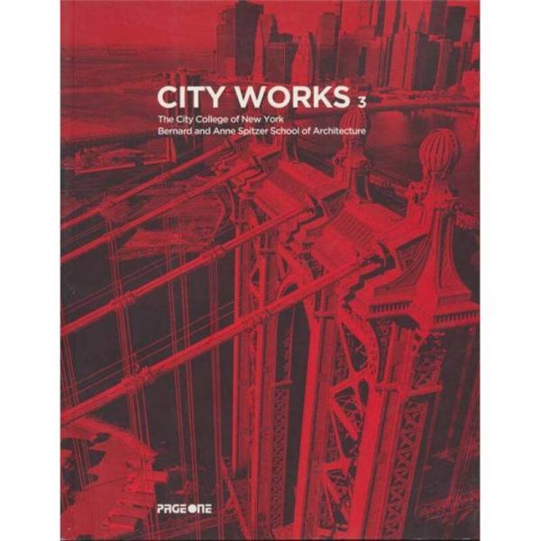City Works 3城市建筑作品 3
