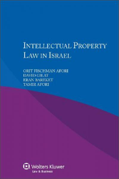 Intellectual Property Law in Israel[以色列知识产权法]