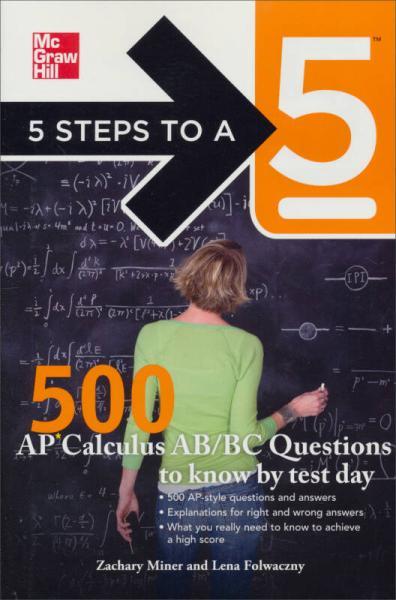5 Steps To A 5 500 Ap Calculus Ab/Bc Que