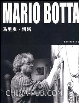 MARIO BOTTA 马里奥·博塔
