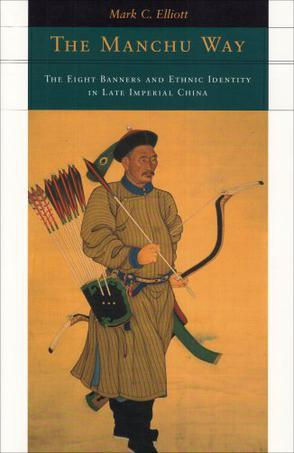 The Manchu Way:The Eight Banners and Ethnic Identity in Late Imperial China
