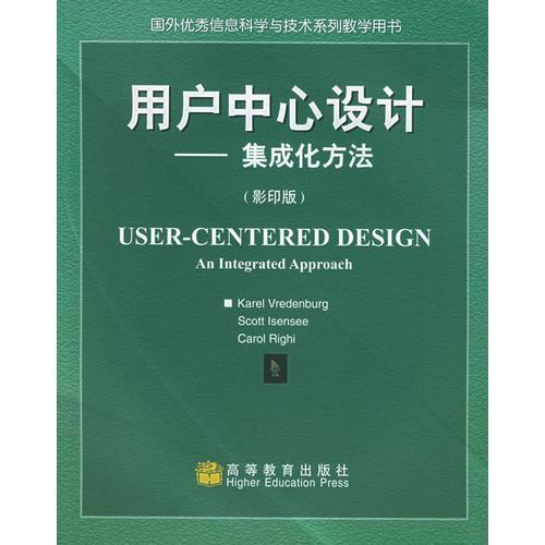 用户中心设计