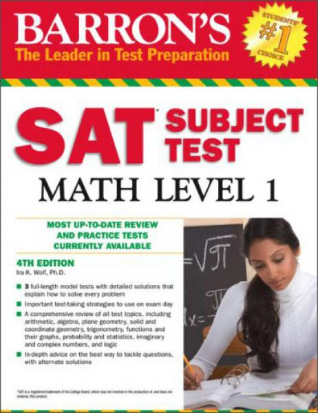 Barrons SAT Subject Test Math Level 1, 4th Edition